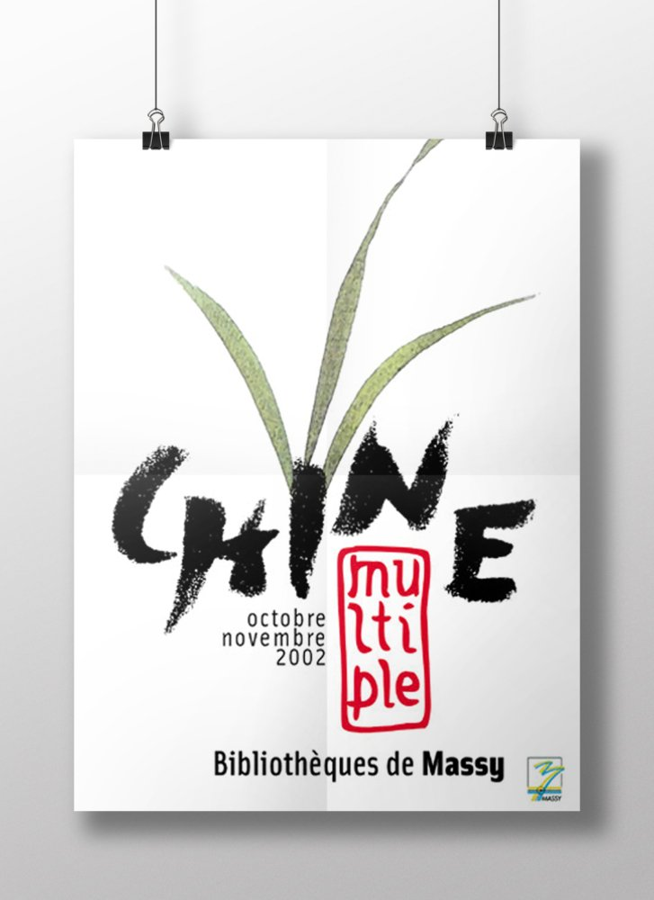 Chine multiple - Affiche