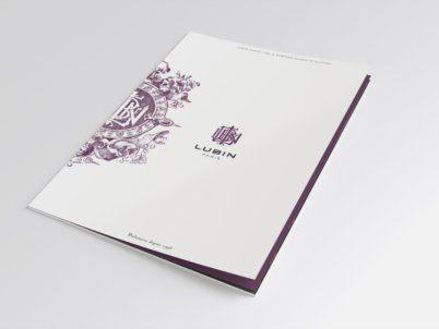 Brochure institutionnelle - Parfums Lubin