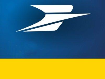 La Banque Postale - La Banque postale